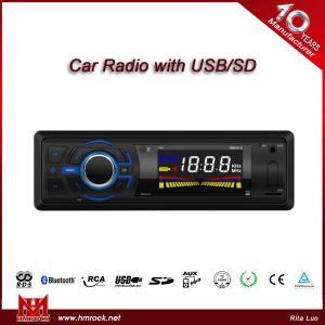 Buy cheap Черно-белый теплоотвод МП3 Плаер/ИСО коннектор/БТ/хэавы автомобиля дисплея ЛКД/красочный экран (модель: В-5911У) product