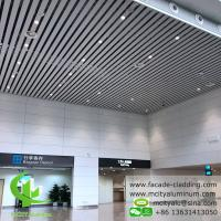 Buy cheap White Fireproof Aluminum Ceiling Tiles , Aluminum Perforated Ceiling  Strip  Type  Interior Exterior Powder Coated product