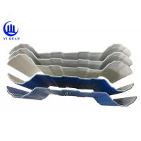 Buy cheap Anti Corrisive Anti Uv Heat Insulation Roof Tiles Pvc 3 Layers Roof Sheet product