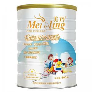 Buy cheap 800g/Tin Folic Acid Formulated Student Milk Powder product