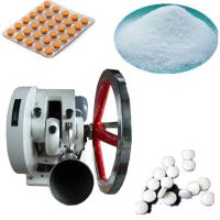 Buy cheap Medicine Powder Single Punch Pill Press Machine Pharmaceutical Manufacturing Equipment from wholesalers