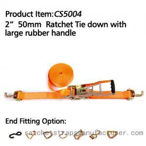CS5004 rochet de 2
