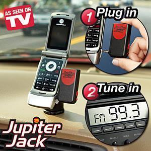 Buy cheap ジュピター ジャック、TVで見られる中国 product