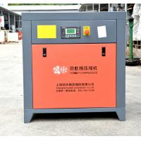 Buy cheap 5.5kw Mini Screw Air Compressor 0.4m3 / Min Capacity For Car Manufacturing from wholesalers
