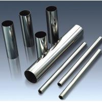 Buy cheap JIS G3429 Seamless Mild Steel Tubing Passivation Surface For Gas Cylinder product