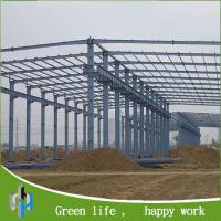 Buy cheap steel frame prefabricated light steel structure for warehouse product