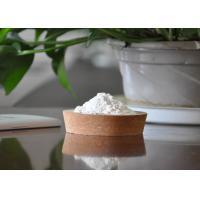 Buy cheap White Cryogenic Grinding Shark Cartilage Powder with Rich Chondroitin Sulfate product