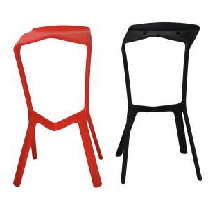 Buy cheap Cadeiras plásticas empilháveis recicladas exteriores, OEM da proteção/ODM UV product