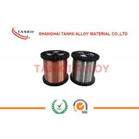 Buy cheap Diameter 0.1 Mm - 6mm Thermocouple Wire / rod  k type T type J type E type product