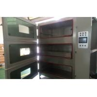 Buy cheap Industrial Vacuum Drying Oven Easy Operate With 5 Shelves / 4 Sided Heating product
