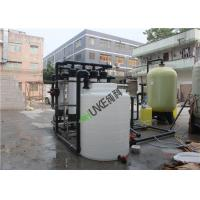 Buy cheap UF Mineral Water Treatment Plant / Equipment / Machine Ultrafiltration Membrane System product