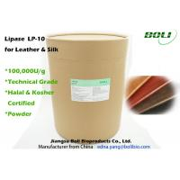 Buy cheap High Purity Lipase Powder For Leather And Silk , Industrial Lipase Digestive from wholesalers