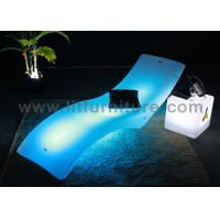 Buy cheap Outdoor use waterproof  plastic pool beach chair with different colors from wholesalers