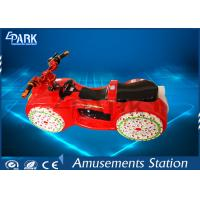 Buy cheap Remote Control Coin Operated Kiddie Rides / Motorcycle Games Machine For Kids product