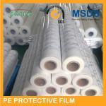 Buy cheap 印刷できるステンレス鋼3色のロゴのための乳白色の白い色のPEの保護フィルム product