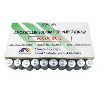Buy cheap Amoxicillin for Injection 1g/7ml, 50vials/Box The drug treatment of bacterial infections , BP/USP/CP product