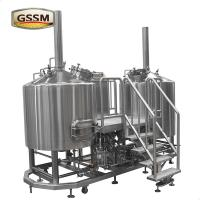 Buy cheap Micro 2 Vessel Brewing System / Equipment Mash Lauter Tun + Kettle Whirlpool Tun from wholesalers