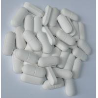 Buy cheap L-Lysine Tablet,White Film Coating,Health Food/Contract Manufacturing product