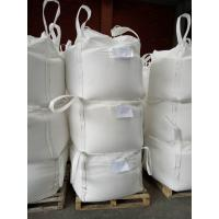 Buy cheap Detergent Industry Sodium Sulfate Salt , Glauber Salt Cake PH6-8 Na2SO4 99% Min product