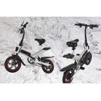 Buy cheap Miniature Folding Travel Bike Lithium Battery Bicycle 350 W 25KM / H Motor product
