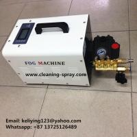 Buy cheap Small portable high pressure cooling mist machines for mist cooling system product