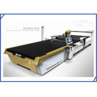 China Fabric Pattern Cutting Machine For Indoor Curtain wholesale