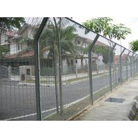 Buy cheap Best Selling Euro fence for garden protection product