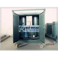 Buy cheap Milky type turbine oil cleaning system, emulsified turbine oil filtration machine, turbine oil purifier TY-50(3000LPH) product