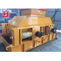 Buy cheap Gray Color Toothed Roller Crusher Machine 30-300t/h Capacity Highly Efficient product