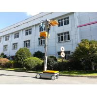 Buy cheap CE Certificated 5.1m Working Height Self Propelled Electric Order Picker Stock from wholesalers
