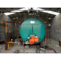 Buy cheap Oil Gas Fuel Heating Industrial Steam Boilers For Alcohol Factory Reliable Performance product