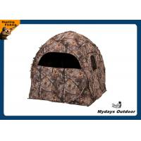 Buy cheap Deer Hunting Doghouse Ground Blind / 57