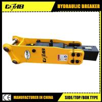 China Top /open type hydraulic breaker for concrete demolition excavator hydraulic breaker /bucket/ripper quick hitch coupler on sale
