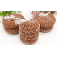 Buy cheap Strong Decontamination Copper Scouring Pads With ISO9001 And SGS Certification product