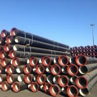 Quality ductile iron casting pipe class c40 for sale