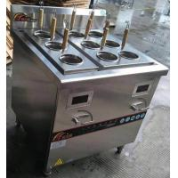 Buy cheap 3 Phase Commercial Catering Equipment , 9 Basket Induction Pasta Cooker With Cabinet from wholesalers