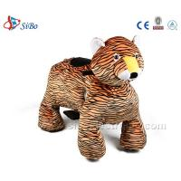 Buy cheap Happy Go Around Animal Power Ride On Horse Trike Motorcycle Wheel Car product