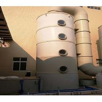 Buy cheap 500 Mm Smoke Extraction System , Fume Scrubber System For Hot Dip Galvanized from wholesalers