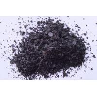 Buy cheap Seaweed Extract Organic Fertilizer product