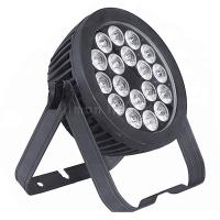 Buy cheap Round Shape I8x18w RGBWAUV 6in1 Waterproof IP65 DMX LED Par 64 Lamp product