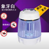 Buy cheap Electric indoor/outdoor Led Mosquito Killers/fly killer lamp Lights from wholesalers