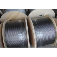 Buy cheap Galvanized / Ungalvanized Steel Wire Rope 6x19+FC Diameter 1mm-80mm product
