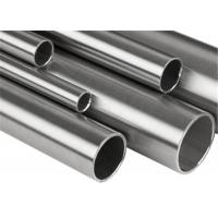 Buy cheap Cold Rolled Duplex Seamless Stainless Tube , ASTM 2205 Seamless Stainless Steel Pipe product