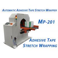 Buy cheap High Speed Horizontal Orbital Stretch Wrapper With Strong Structure Steady In Wrapping product
