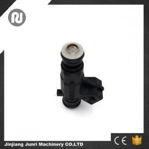 Buy cheap ALTO/Changan星/Hafei/465のエンジンのノズル0280155964 product