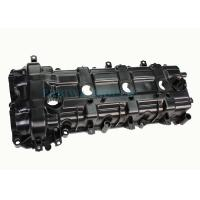 Buy cheap Precision Plastic Injection Molding For OEM Car Accessories Gasoline Engine Cylinder Head Cover product