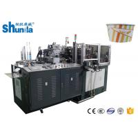 Buy cheap High Speed 6 - 22oz Paper Bowl Forming Machine Automatically Disposable Bowl from wholesalers