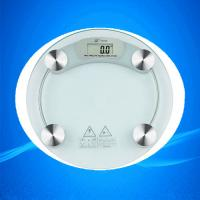 Buy cheap Bathroom Scales/ Digital Bathroom Scale/ Best Bathroom Scales product