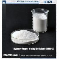 Buy cheap Manufacture supply industrial grade Hypromellose hpmc cellulose product