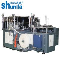 Buy cheap Single PE Coated Paper Cup Making Machine 4.8KW High Efficiency product